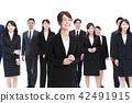 商务人士 商人 团队 42491915