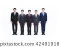 ธุรกิจ White Back นักธุรกิจจำนวนมาก 42491918
