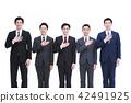 ธุรกิจ White Back นักธุรกิจจำนวนมาก 42491925