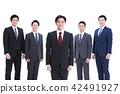 商務白背大量的商務人士 42491927