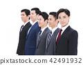 ธุรกิจ White Back นักธุรกิจจำนวนมาก 42491932