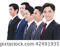 ธุรกิจ White Back นักธุรกิจจำนวนมาก 42491935