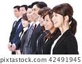 商務人士 商人 團隊 42491945