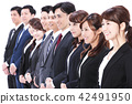 Business white back large group businessman female man 42491950