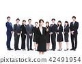 企業白色後面大小組商人女性人 42491954