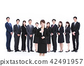 企業白色後面大小組商人女性人 42491957