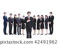 ธุรกิจขาวหลังใหญ่นักธุรกิจหญิงชาย 42491962