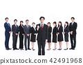 비즈니스 흰색 배경 어른 사업가 여성 남성 42491968