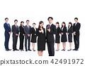 비즈니스 흰색 배경 어른 사업가 여성 남성 42491972