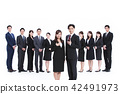 Business white back large group businessman female man 42491973