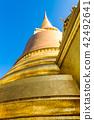 와트 · 【푸라 케오】 사원 (태국 방콕) 유적 불사리 42492641