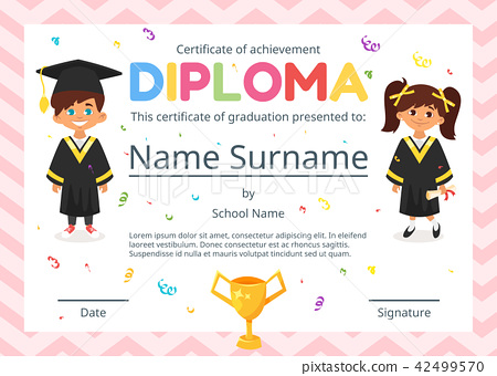 kids diploma certificate for preschool 42499570