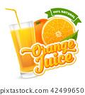 Orange juice label 42499650