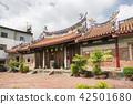 台灣古蹟 臺中磺溪書院 42501680