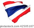 泰國國旗 42505107