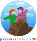 등산, 하이킹, 등산걸 42505709