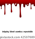 Dripping blood seamless repeatable 42507689
