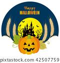 할로윈, 핼러윈, Happy Halloween 42507759