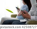 cellular, telephone, handphone 42508727