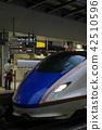 Tokyo Station Shinkansen Shinkansen and conductor 42510596