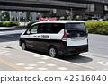 รถตำรวจ,ยานยนต์พิเศษ,รถยนต์ 42516040