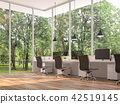 Modern office with nature view 3d render 42519145