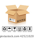 Packaging Box brown color, with symbol isolated  42521020