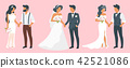 couple, marriage, people 42521086