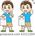 baby boy, boy, test 42521304