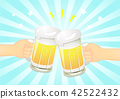 맥주 건배 42522432