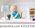 孩子 学习 添加 42524706