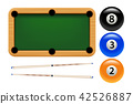 ball, game, billiard 42526887
