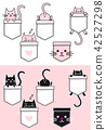 Cute cat in a pocket, vector set 42527298