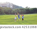 Nanjido Park兒童 42531068