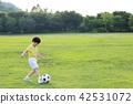 Nanjido Park兒童 42531072