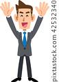 business, man, business-man 42532340