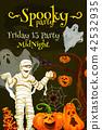 halloween vector pumpkin 42532935