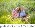 Girls rest on nature 42536967
