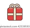 kit, icon, emergency 42539593