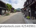 narai-juku, nakasendou, post town 42540961