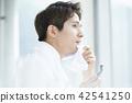 男性美牙科 42541250