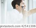 男性美牙科 42541306
