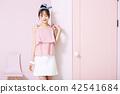 女青年美女形象 42541684