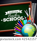 Back to school design with colorful pencil, eraser and other school items on black background 42542157