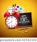 Back to school design with graphite pencil, pen and other school items on yellow background. Vector 42542163