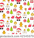 Xmas vector clipart set. 42545079