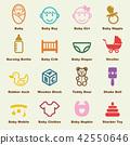 baby elements 42550646
