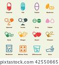 pills, medicine, capsule 42550665