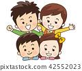 단짝 4 인 가족 42552023