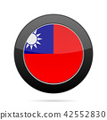 Flag of Taiwan. Shiny black round button. 42552830